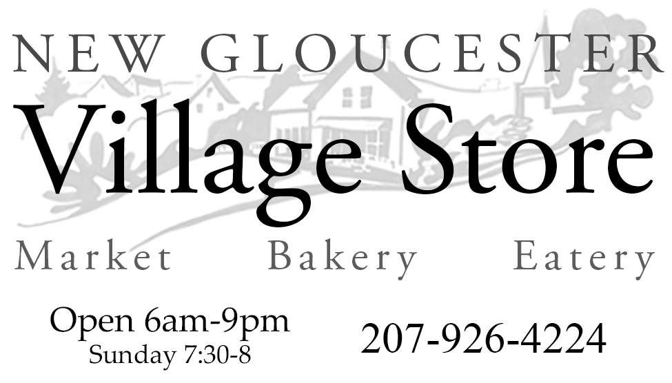 New Gloucester Village Store